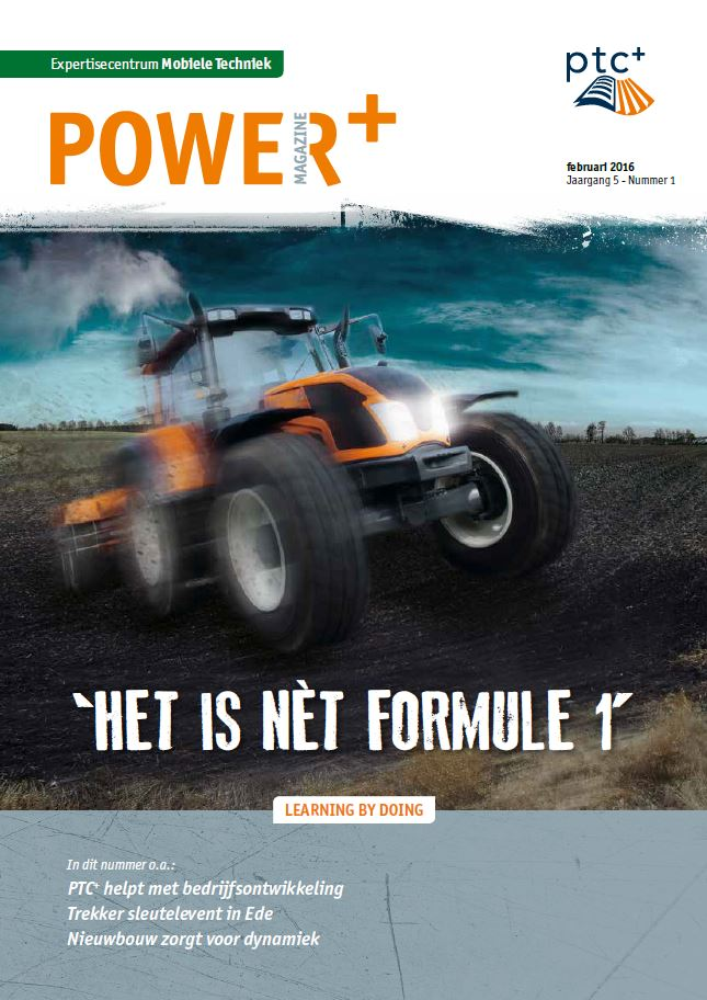 powerplus 2016 nr1